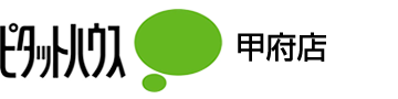 ピタットハウス甲府店|山梨県(甲府市・甲斐市・中央市)の賃貸・不動産